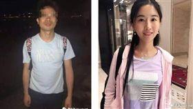 中國國際電話WePhone創辦人蘇享茂跳樓自殺。騙婚,騙財,世紀佳緣,大陸,婚戀網站,離婚(圖/翻攝自微博)