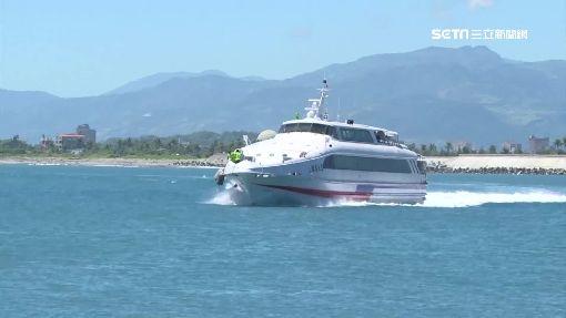 泰利路徑往北偏 離島船班疏運遊客返台 船隻、綠島、船