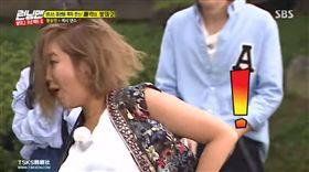 RM,Running Man,白智榮,松雨,熱舞,底褲,長裙,跳舞,意外,走光/YouTube