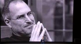 蘋果發表會 執行長庫克 賈伯斯 翻攝影片