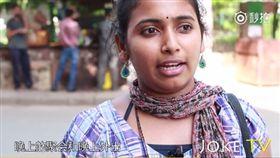 大陸一名部落客Joke前往的印度,調查女子遭性侵案件原因,(圖/翻攝自微博)
