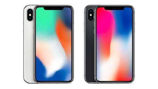 iphoneX正面外觀。(圖/翻攝台灣蘋果官網)