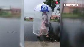 防颱雨小物1200