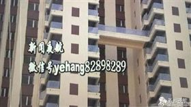 中國大陸,哈爾濱,預售屋,窗戶,採光,設計,模型(圖/翻攝自微博)http://s.weibo.com/weibo/%25E7%25AA%2597%25E6%2588%25B6%2520%25E7%2595%25AB?topnav=1&wvr=6&b=1