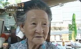 高雄莊朱玉女阿嬤生前為了助人,提供10元便當阿嬤(圖/翻攝自《Kven Lin》YouTube)