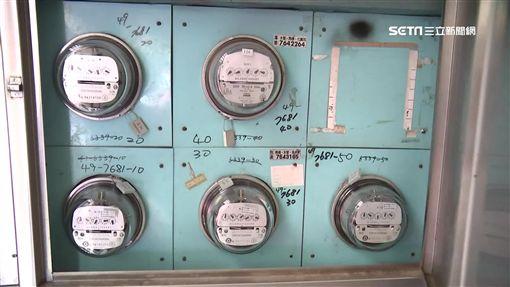 電價、用電量、台電、電表