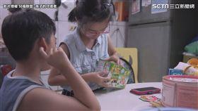 學習讓孩子夢想未來 貧窮不該是成長的絆腳石