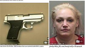 美國女子威特(Amika Witt)胸罩內藏毒,陰道內藏手槍(圖/翻攝自每日郵報)