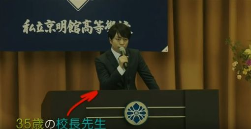 嵐,櫻井翔圖翻攝自youtubehttps://www.youtube.com/watch?v=d_525rUzt7U