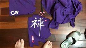 妙禪,老婆,脫離,紫衣,回收,抹布 圖/翻攝自爆料公社