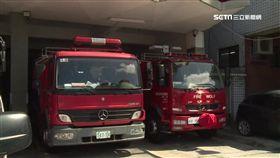 消防隊、消防