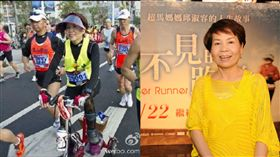 超馬媽媽,邱淑容 圖/翻攝自臉書、微博