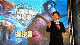 行政院長賴清德日出席「六都電競爭霸戰總決賽頒獎典禮」。(行政院提供)