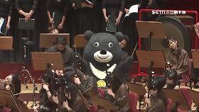 熊讚奏國樂2400
