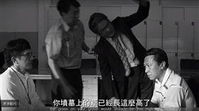 台灣導演黃信堯大佛普拉斯多倫多獲獎的電影片段(圖/翻攝自《娛樂甲上》YouTube)