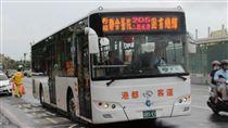 公車,港都客運 圖/翻攝自維基百科