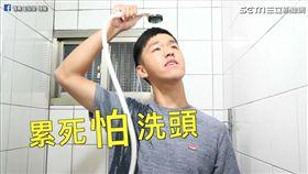 藝人香蕉自編Despacito中文空耳版。(圖/翻攝自香蕉王俊傑臉書)