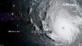 美連環颶風1800