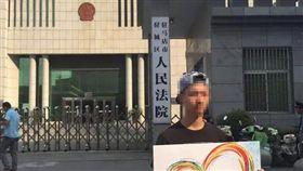 中國大陸,河南,同性戀(圖/微博 http://weibo.com/ttarticle/p/show?id=2309404153969885763892)