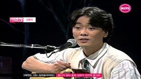南韓已故歌手女兒遭爆病死10年 國民震怒要遺孀出來面對 圖/翻攝自주민중 YouTube https://www.youtube.com/watch?v=A_FuedbPNeU