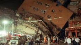 921大地震死傷慘重。(圖/翻攝Youtube)