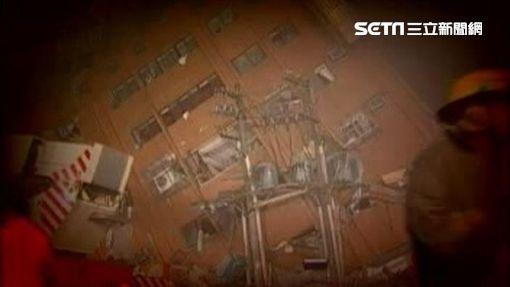 921大地震、921地震災區/資料照