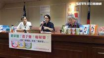 無黨團結聯盟立委高金素梅今(21)日召開記者會指出,食安環境只能用「危機四伏」來形容,食不安心、處處危險。