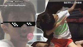 影片授權:WebTVAsia