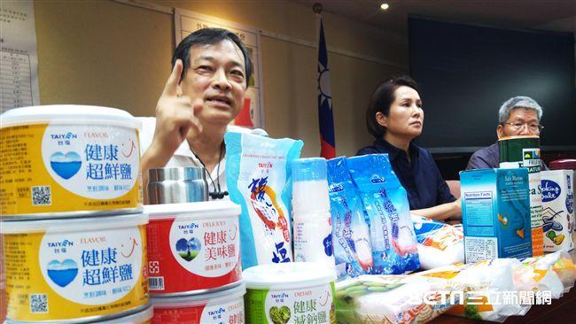 談台鹽低鈉鹽遭控是「食安謠言」 環保人士方儉求償又敗訴