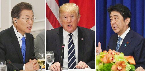 南韓美國日本領袖 出席紐約三邊高峰會組合照片顯示,南韓總統文在寅(左)、美國總統川普(中)與日本首相安倍晉三(右)21日在紐約出席三邊高峰會。川普宣布就北韓核子與彈道飛彈計畫祭出新一波單邊制裁,表示若有國家與北韓貿易,將對其銀行、實體或個人實施制裁。(共同社提供)中央社 106年9月22日