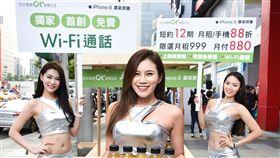 亞太電信提供 iPhone 8 Plus SHARP智慧電視