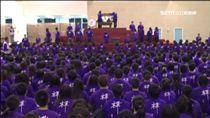 神秘紫衣廠商曝光 負責人疑妙禪信徒