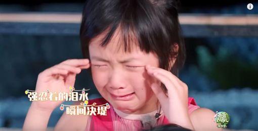吳尊,爸爸去哪兒,NeiNei,Max(圖/翻攝自《湖南衛視芒果TV》YouTube頻道)