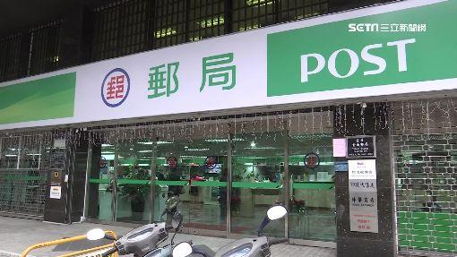 越洋郵件被退消失 女控郵局礙跨國婚