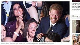 英國,皇室,結婚,梅根馬可,Meghan Markle,王妃,哈利王子,prince harry(圖/翻攝自SUNDAY EXPRESS)