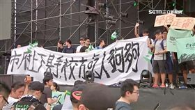 台大,中國新歌聲,掛彩,衝突,抗議,學生