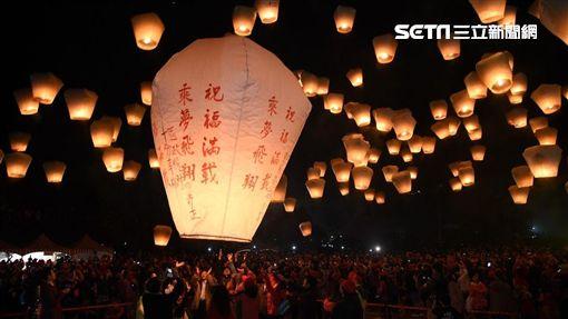 平溪天燈。(圖/新北市觀光旅遊局提供)