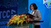 蔡英文總統出席「世界台灣商會聯合總會」(WTCC)第23屆年會暨第3次理監事聯席會議。(總統府提供)