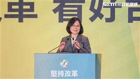 民進黨全代會,主席蔡英文主持會議 圖/記者林敬旻攝