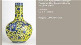 瑞士,花瓶,中國古代,乾隆,18世紀(圖/翻攝自Genève-Enchères)https://goo.gl/8pJhrV