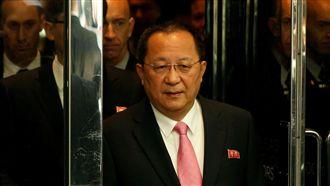 北韓外長駁解所有制裁:美方要求更多