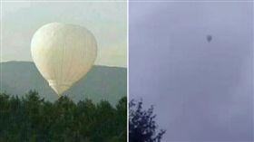 吉林臨江男子搭簡易氫氣球採松子失蹤/法制晚報