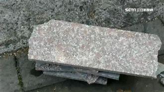 花蓮震災善款惹議 石材業:別汙名化