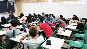 學生上課打瞌睡、放空發呆、無故缺席