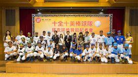 ▲台灣運彩贊助10所學校。(圖/台灣運彩提供)