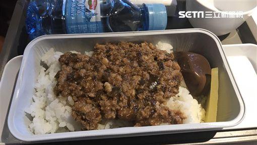國泰航空飛機餐。(圖/記者簡佑庭攝)