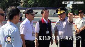 台北市警局在臉書專頁《台北波麗士》上傳影片,陳嘉昌局長還以第一人稱敘述,成為最大諷刺所在(翻攝自《台北波麗士》)