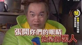 ▲康康氣得大罵徐乃麟「混蛋」。(圖/翻攝自YouTube)