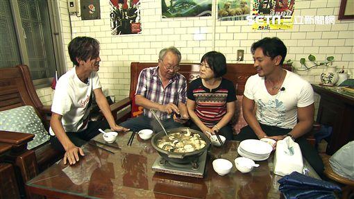 食尚玩家 浩子 阿翔 浩角翔起 /TVBS提供