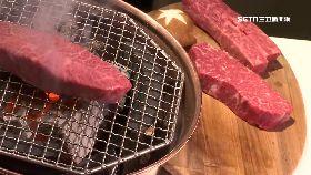 名店烤肉組1800
